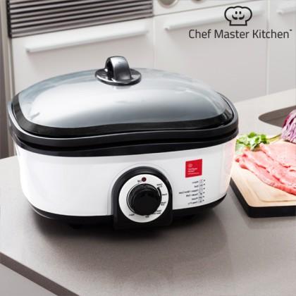 Robot de Bucătărie Quick Cooker