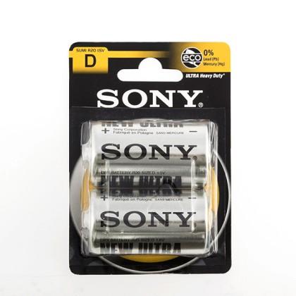 Baterii Saline Ultra Sony D R20 1,5V (pachet de 2)