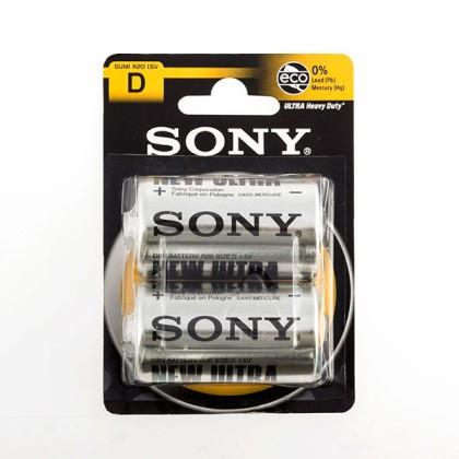 Baterii Saline Ultra Sony C R14 1,5V (pachet de 2)