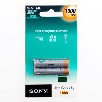 Baterii Reîncărcabile Sony Ni-MH AAA 1000 mA 1,2 V (pachet de 2)