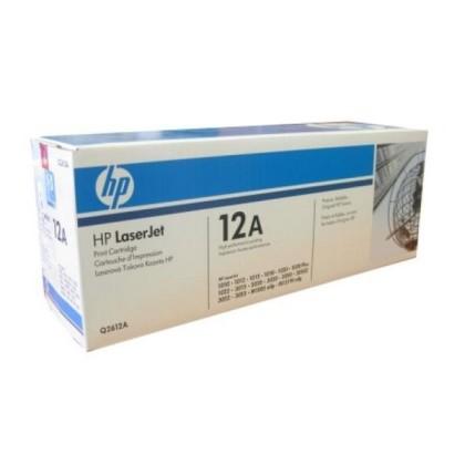 HP 12A (Q2612a) Toner Laserjet Negru 2.000 page.