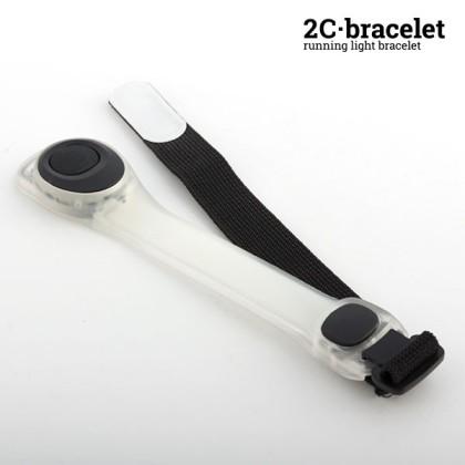 Brățară Sportivă LED de Siguranță 2C