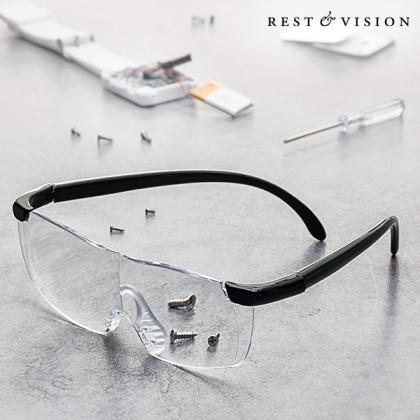 Ochelari de Mărit Rest & Vision