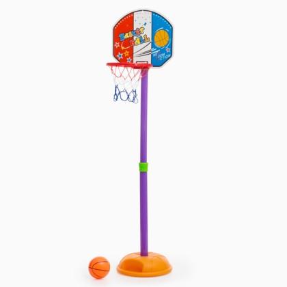 Coş de Basket cu Suport pentru Copii